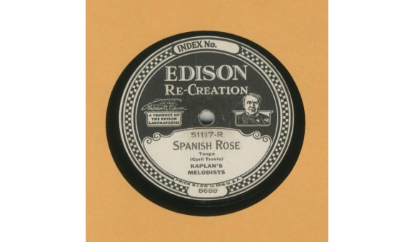 Spanish Rose_Demo